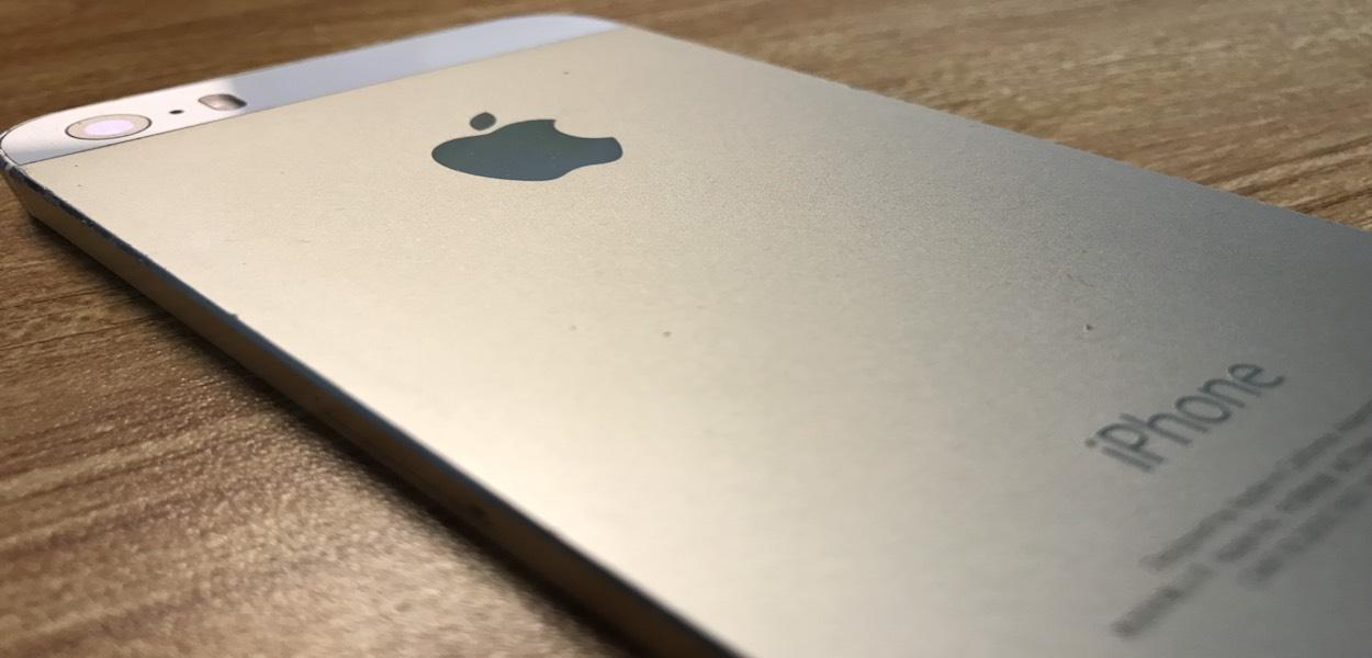蘋果手機示意圖(圖片來源:看新聞網)