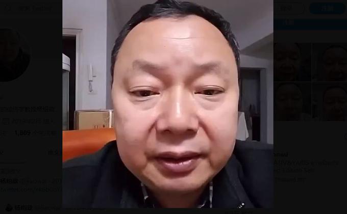 贵州大学经济系教授杨绍政3月6日在成都市温江区的住所,被当地天府派出所警察彭旭意等四、五个人上门威胁及警告。(图片来源:推特)