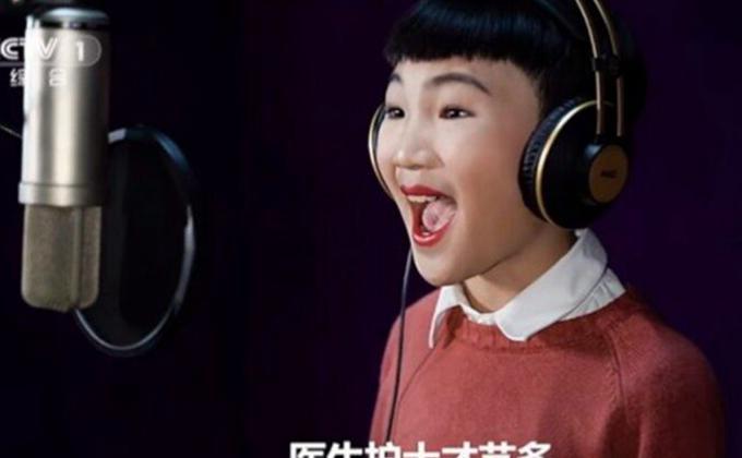 """中国官媒近日播放儿歌《方舱医院真神奇》引发热议。有网民吐槽指""""给孩子化个好点的妆吧""""。还有人形容,这是""""土味儿童艺术代表作""""、这种宣传方式""""有朝鲜味""""。(图片来源:视频截图)"""