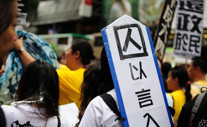 纽约时报报导,在「吹哨人」李文亮事件后,中国政府对于网路言论自由的控制愈加紧缩。图为2010香港平反六四大游行,游行民众高举标语抗议以言入罪(图片来源:laihiu / LAI Ryanne,wikimedia,CC BY 2.0)