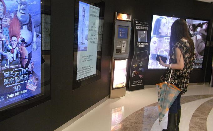 中国电影院恢复营业后又突然关闭引发公众对疫情的担忧。(图片来源:Mindizrahs,wikimedia commons, CC-BY-SA-3.0)