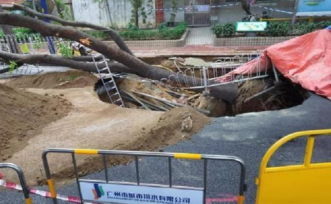 廣州路面突然塌陷。