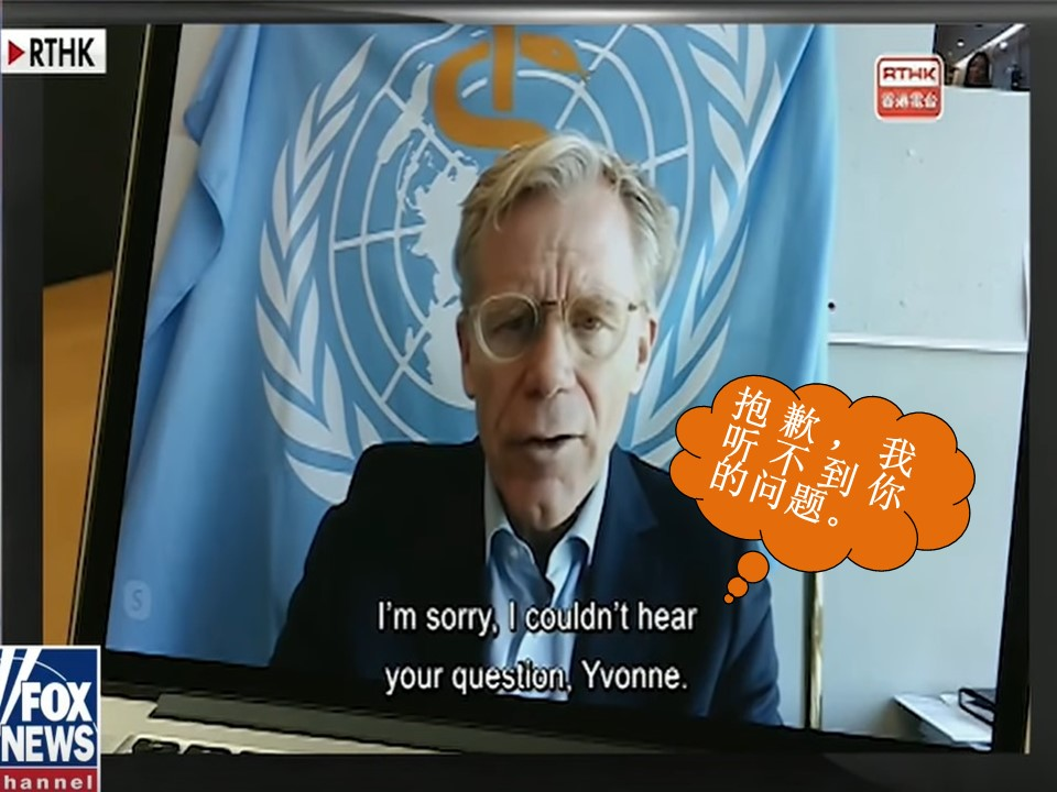 世界卫生组织助理总干事艾沃德