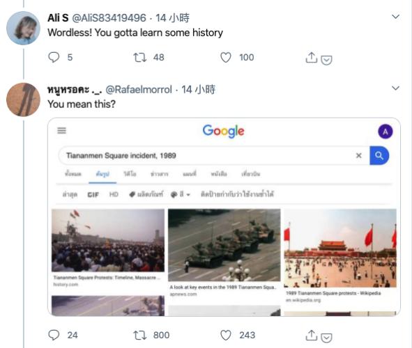 中国网友骂泰国人应多读历史,泰国网友幽默回应(图片来源:推特)