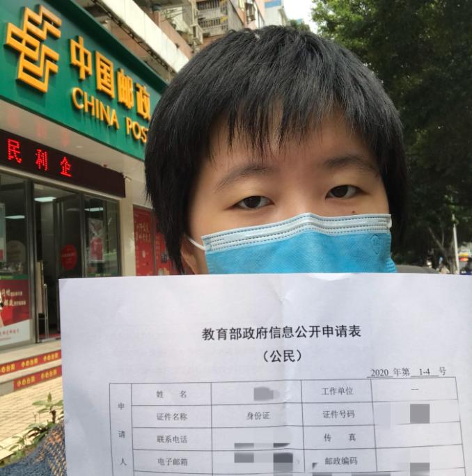 陆生申请讯息公开 盼北京说明暂停赴台原因