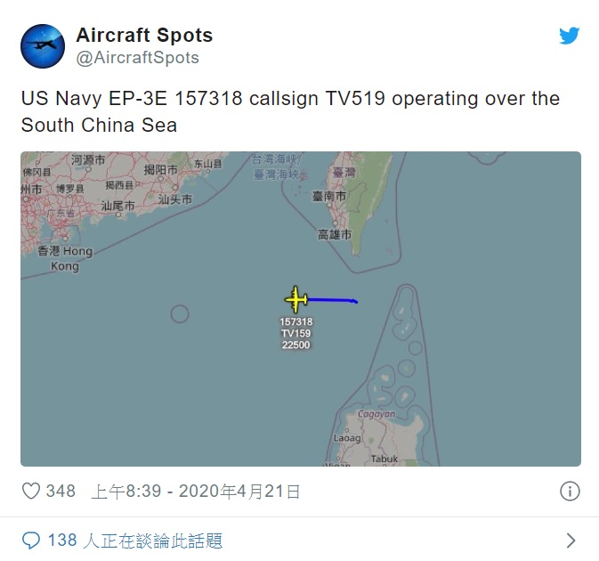 一架美军EP-3E电子侦察机现踪台湾南部海域。