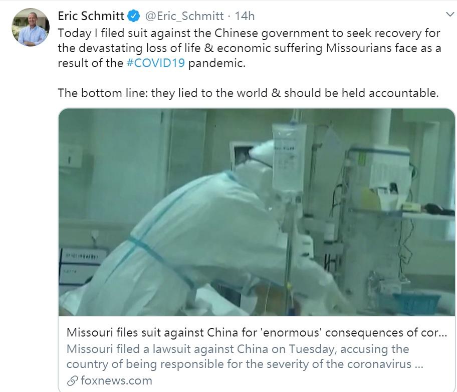 美国密苏里州开第一枪 状告中国欺骗隐瞒疫情