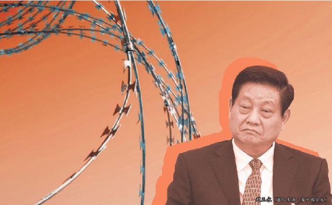 中纪委称赵正永是所谓「政治问题和经济问题交织的腐败典型」。赵正永(图片来源:看中国合成)