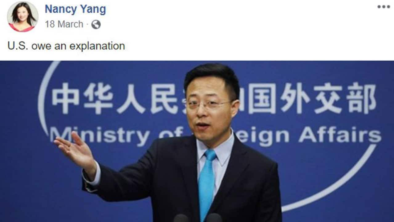 杨婧Facebook页面截图