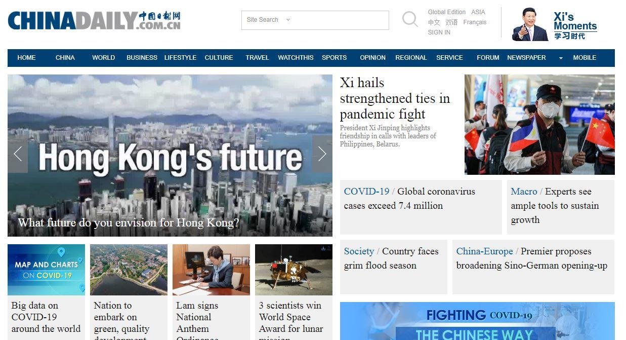 中国3年砸1,900万美元 在美媒做宣传