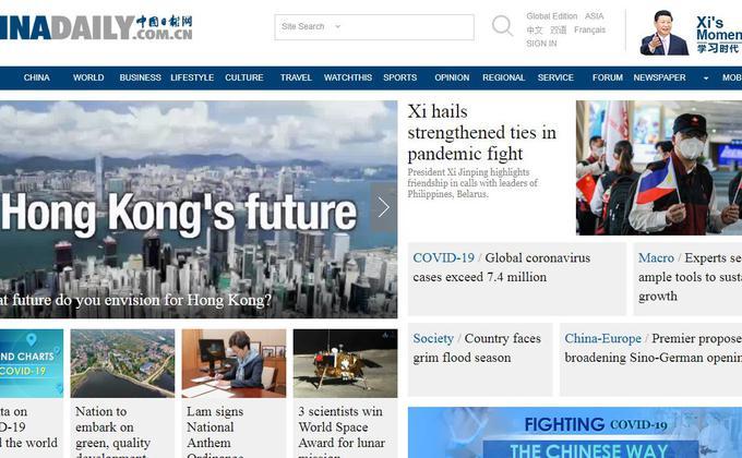 中國3年砸1,900萬美元 在美媒做宣傳