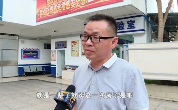 广西一名男子因为刷脸名下房子被偷偷过户。(   图片来源:微博/新浪广西)