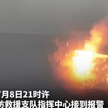 中國大陸四川省廣漢市一座鞭炮廠8日晚間發生數次猛烈爆炸。(圖取自四川觀察微博網頁weibo.com)